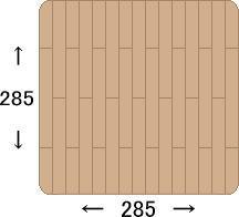 ウッドカーペット 本間4.5畳 285×285