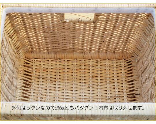 ラタン、籐製のオシャレなナチュラルバスケット