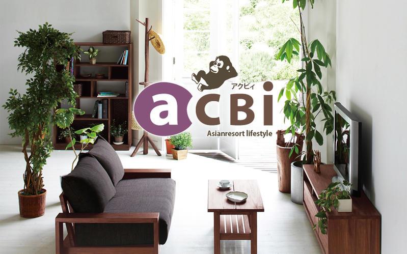 アジアン家具,インテリア,カフェ,チーク,ウォーターヒヤシンス,ラタン,アクビィ