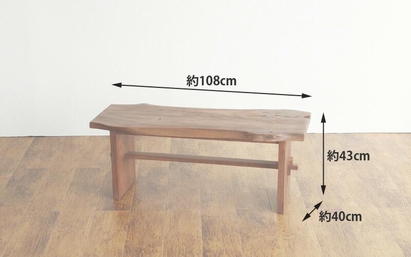 使い易いサイズ感にデザインされたデザイナーズインテリアの椅子です