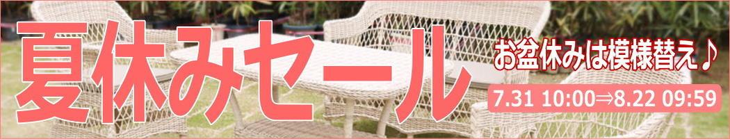 限定セール アジアン家具 チーク ラタン 籐家具 ウォーターヒヤシンス 無垢 バリ家具 リゾート