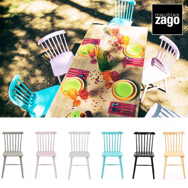 北欧家具、ダイニングチェアー、椅子。ZAGO ダイニングチェアー