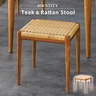 アジアン家具 ダイニングチェア スツール モダン チーク 木製 北欧 インテリア デザイナーズ