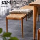 アジアン家具 ダイニングチェア ベンチ スツール モダン チーク 木製 北欧 インテリア デザイナーズ