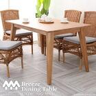 アジアン家具 ダイニングテーブル モダン 伸縮式 エクステンションボード付 チーク 木製 北欧 インテリア デザイナーズ  テーブル