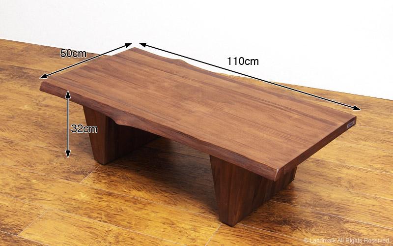 アジアン家具acbiの新作センターテーブルサイズ詳細