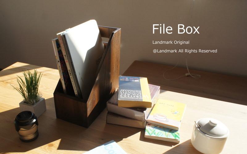 おしゃれすぎる チーク無垢 ファイルボックス レターケース