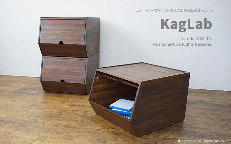 木製スタッキングボックス チーク 無垢 収納ボックス