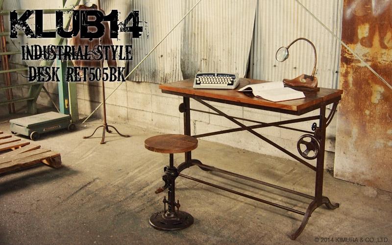 インダストリアルインテリア スチールと天然木のデスクテーブル RET505BK