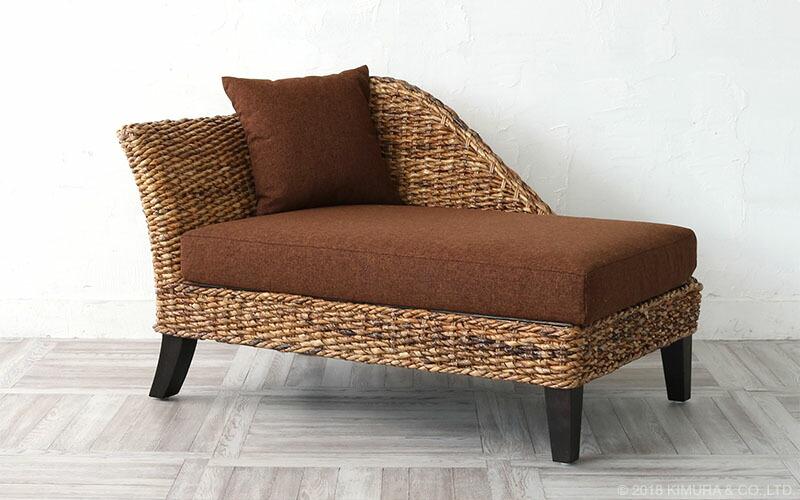 サンフラワーラタン アジアン家具 バナナリーフ製 カウチソファー 幅120cmタイプ  (C1482ATY)