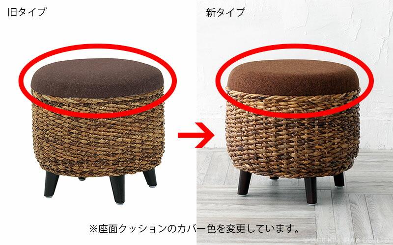 インテリアショップLandmark(ランドマーク)こだわりの自然素材家具を格安価格で。大阪より通販にて最短翌日配送、送料無料でお届け致します。