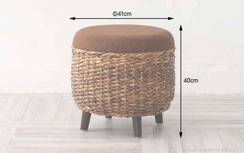 サンフラワーラタン、sunflowerrattan、キムララタンのバナナリーフ、アバカ製の椅子、腰掛け