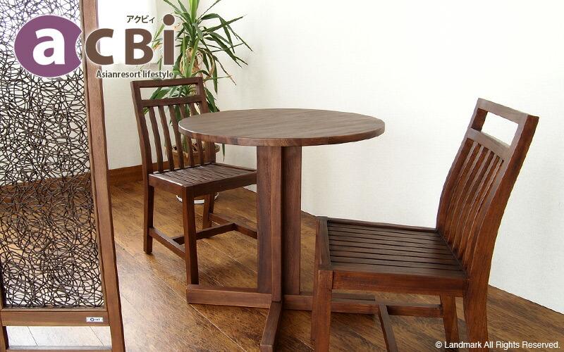landmark rakuten global market asian furniture cafe table dining