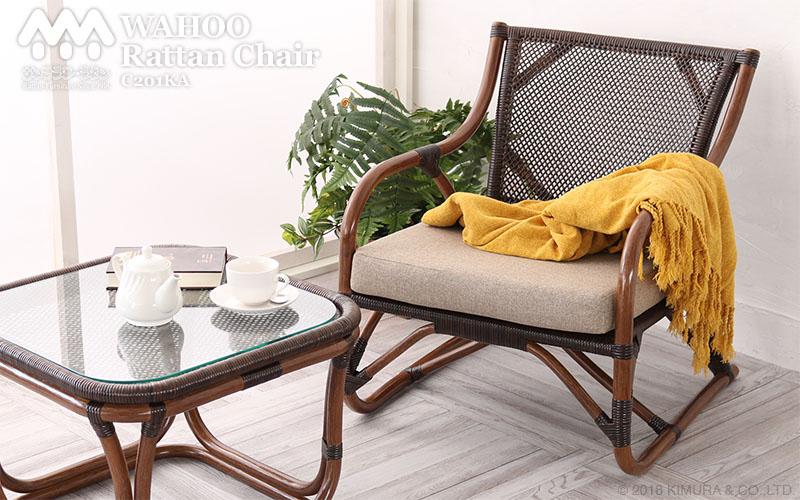 サンフラワーラタン WAHOO 籐(ラタン) パーソナルチェア 椅子 ブラウン (C201KA)