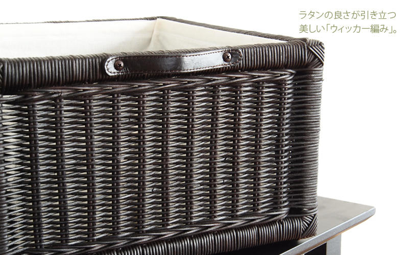 こだわりの素材ウィッカー編みのラタンバスケット