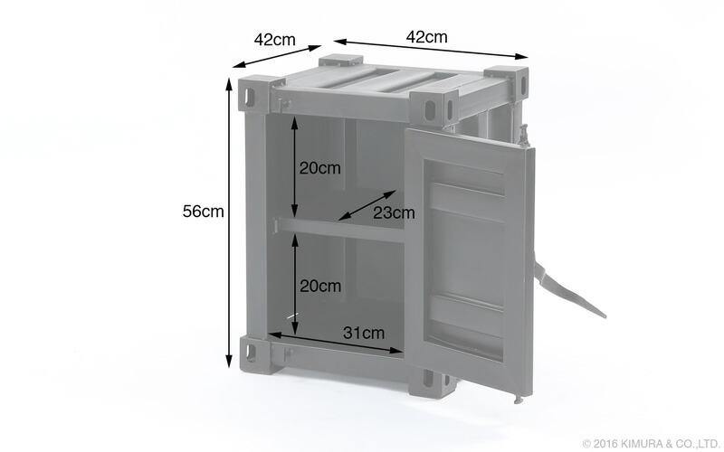 おしゃれなコンテナ風収納ボックス