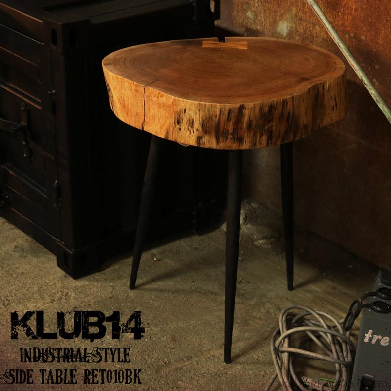 インダストリアルインテリア スチール無垢木製 サイドテーブル RET010BK