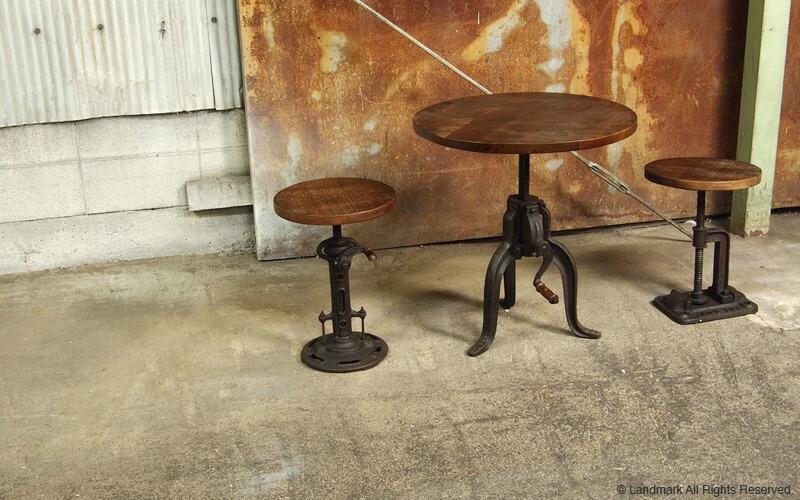 Landmark Steel Iron Iron Vintage Vintage Antique Interior