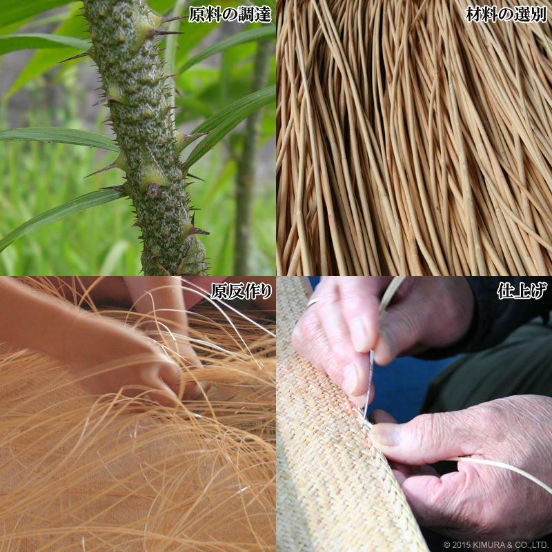 籐敷物はすべて手作業で丹念につくられています