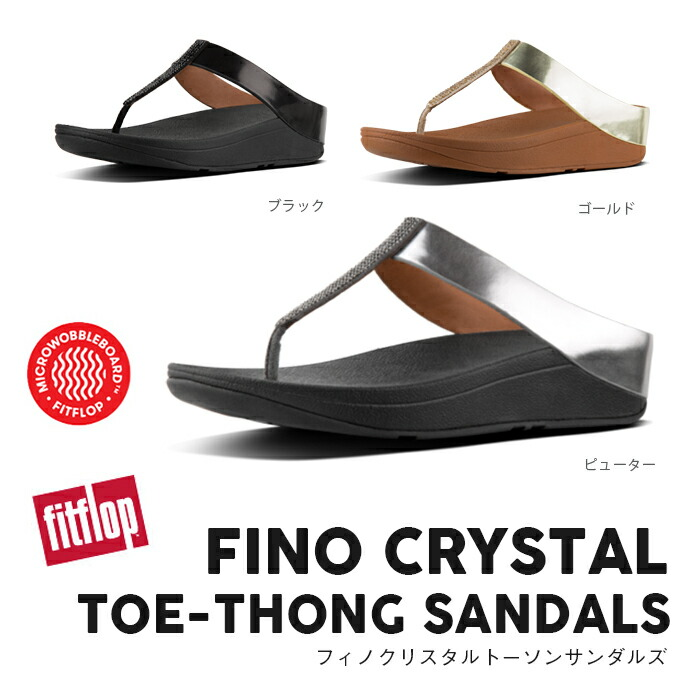 5ede074e4 Lapia  FITFLOP TM regular article 727032 727033 727030 727039 727068 ...