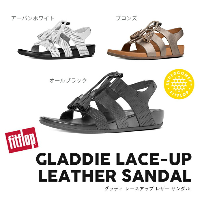 FITFLOP GLADDIE LACE-UP LEATHER SANDAL