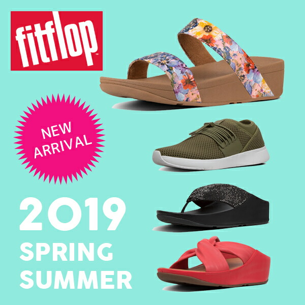 fitflop sale