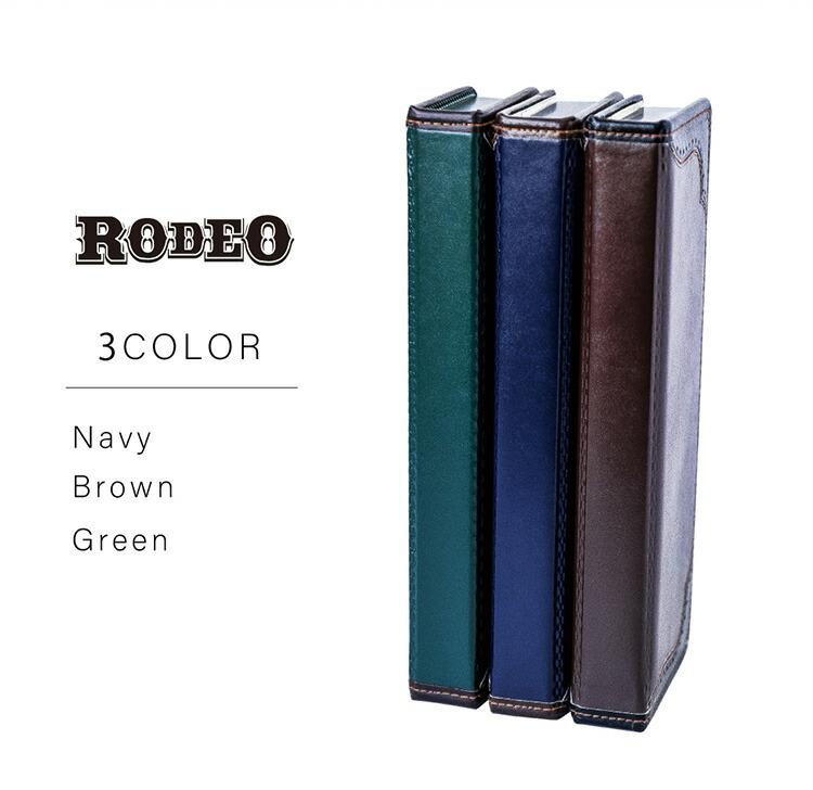 ネイビー(ブルー)とブラウンとグリーンの落ち着きのある色