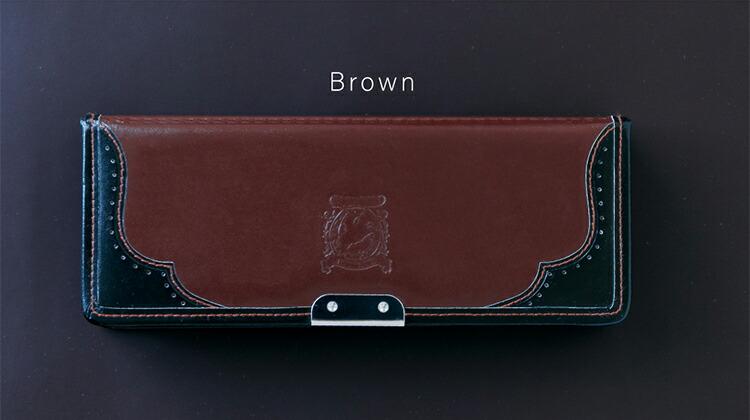 茶色の落ち着いたカラーに黒色のウエスタンカット筆箱