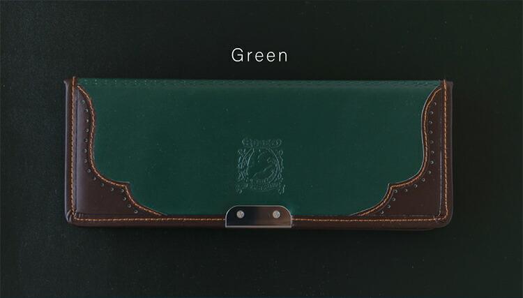 深緑色の落ち着いたカラーに焦げ茶色のウエスタンカット筆箱
