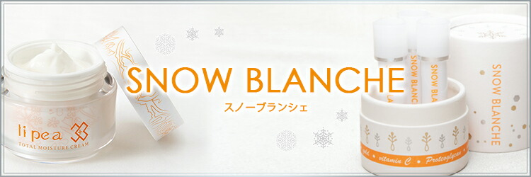 SNOW BLANCHE