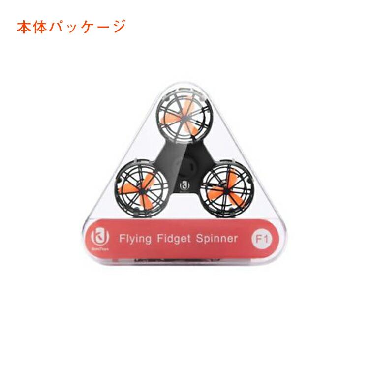楽天市場 飛ぶハンドスピナー フライングハンドスピナー flying hand