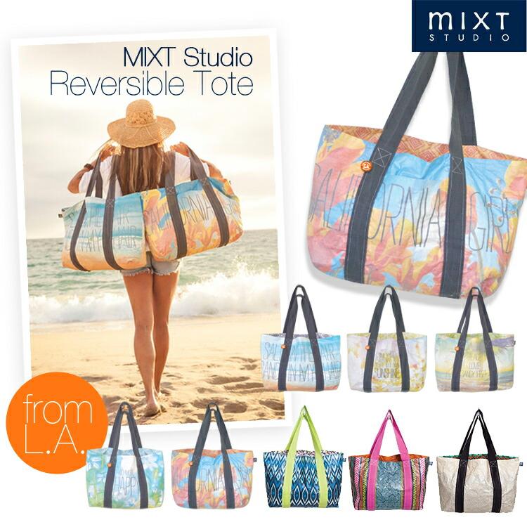 MIXT Studio Reversib