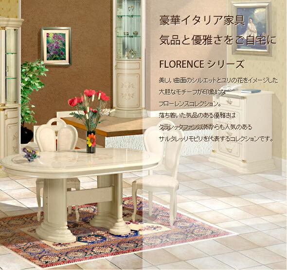 イタリア家具 クラシック家具 ダイニングテーブル アイボリー detail2