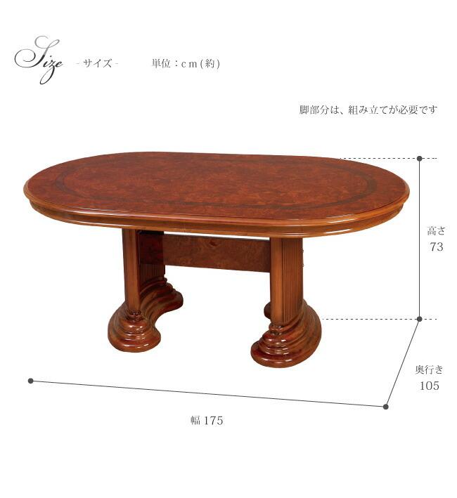 サルタレッリ フローレンス テーブル
