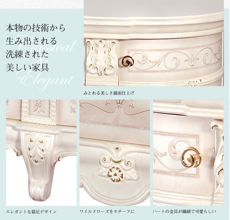 本物の技術から生み出される洗練された美しい家具 サルタレッリ ヴェルサイユ