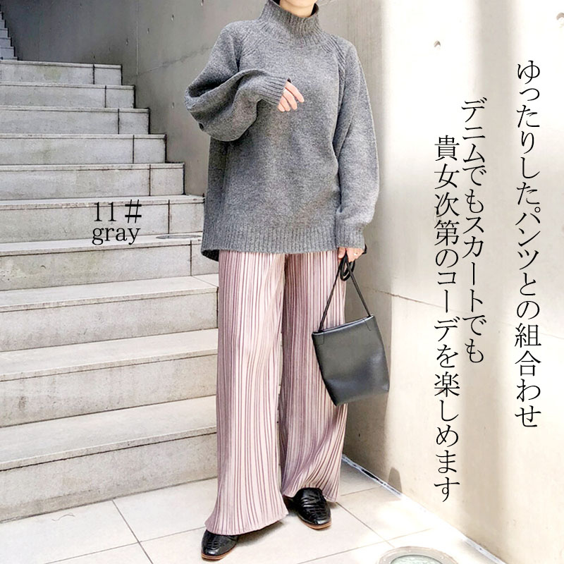 レディースファッション LASTNOTEのニット レディース バックスリット 楽天市場