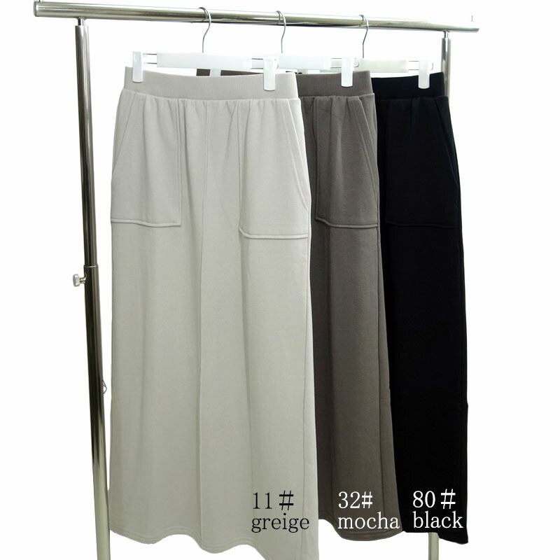 レディースファッション LASTNOTEのスウェットスカート ロング