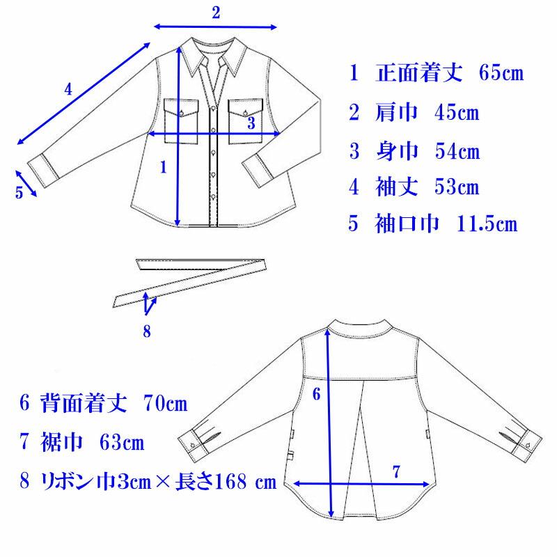 レディースファッション LASTNOTEのシャツ レディース 長袖 楽天市場