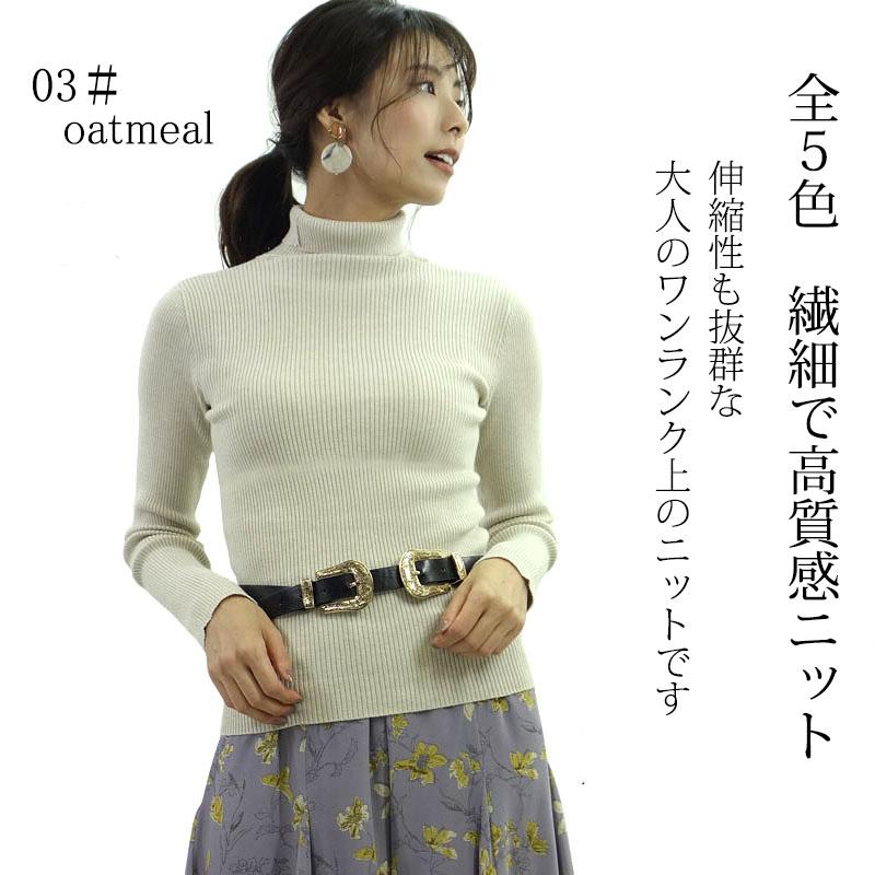 レディースファッション LASTNOTEのタートルネック リブニット 楽天市場