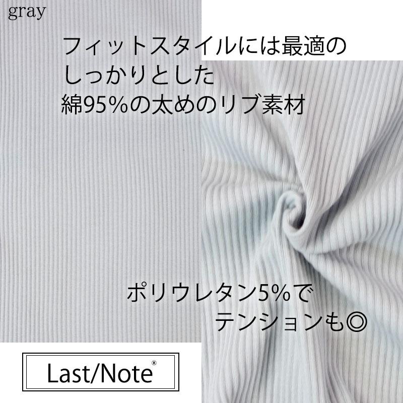レディースファッション LASTNOTEのリブカットソー レディース 楽天市場