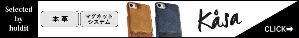 本革の背面アイフォンケースはコチラ。
