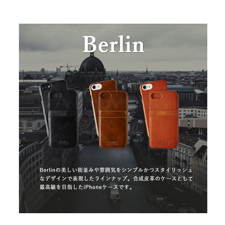ベルリンのシンプルかつスタイリッシュなデザインを表現したラインナップ。