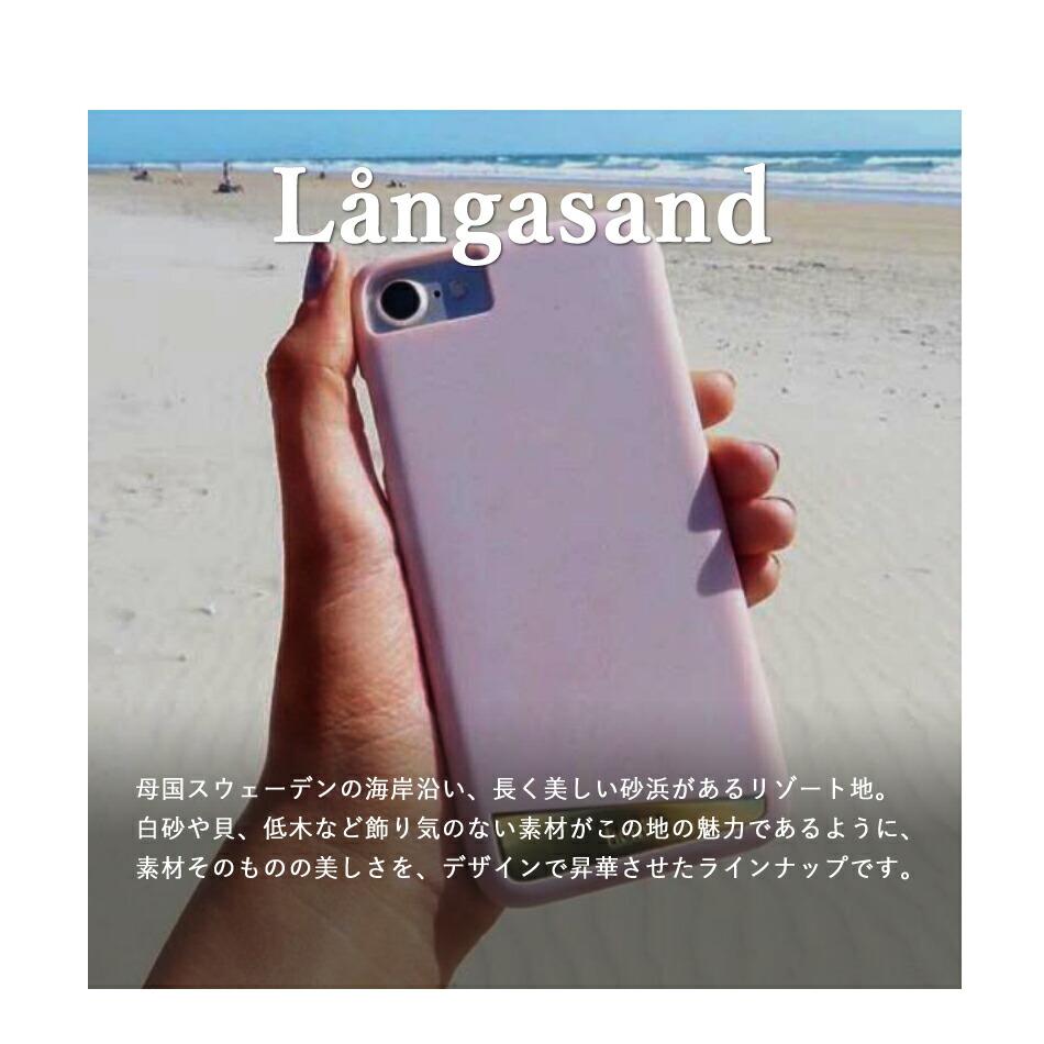 Langasandはスウェーデンの海岸沿いのように、素材そのものの美しさをデザインで昇華させたラインナップ。