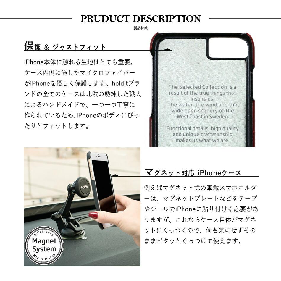 ハンドメイドの専用設計でiPhoneにぴったりフィット、マグネット式の車載ホルダーにくっつけることも可能。
