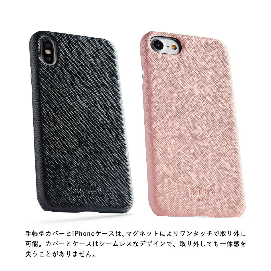 手帳型ケースとアイフォンカバーは磁石で簡単に取り外し可能。一体感のあるデザイン。
