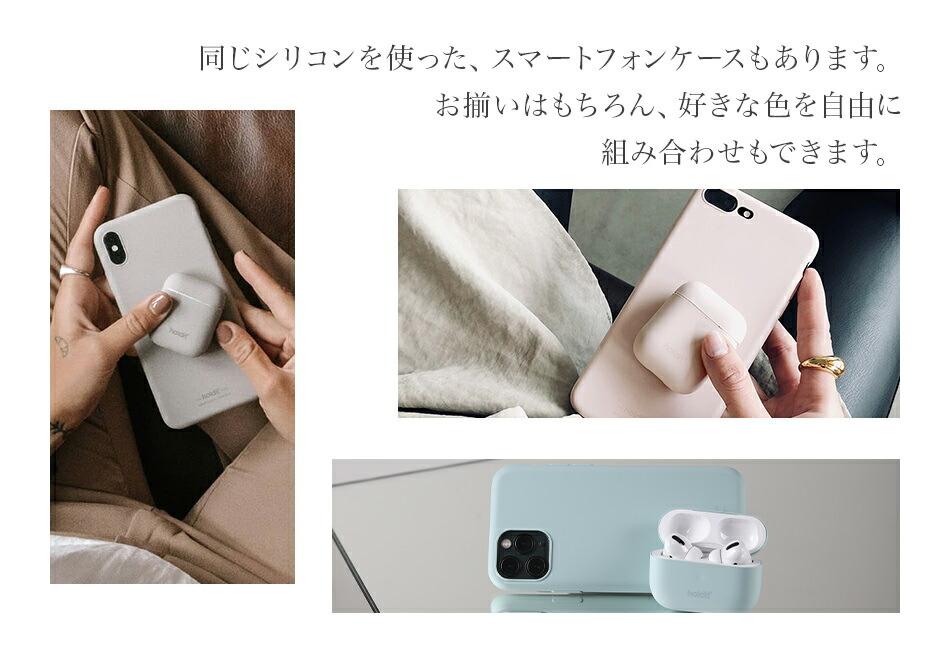 同じシリコンを使った、スマートフォンケースもあります。