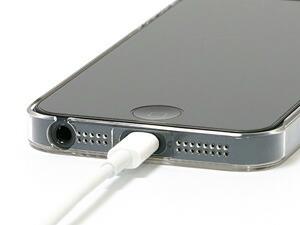 에어 쟈켓 for iPhone 5 Lightning 케이블