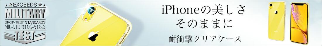 光の陰影が創り出す最も美しいiPhoneケース