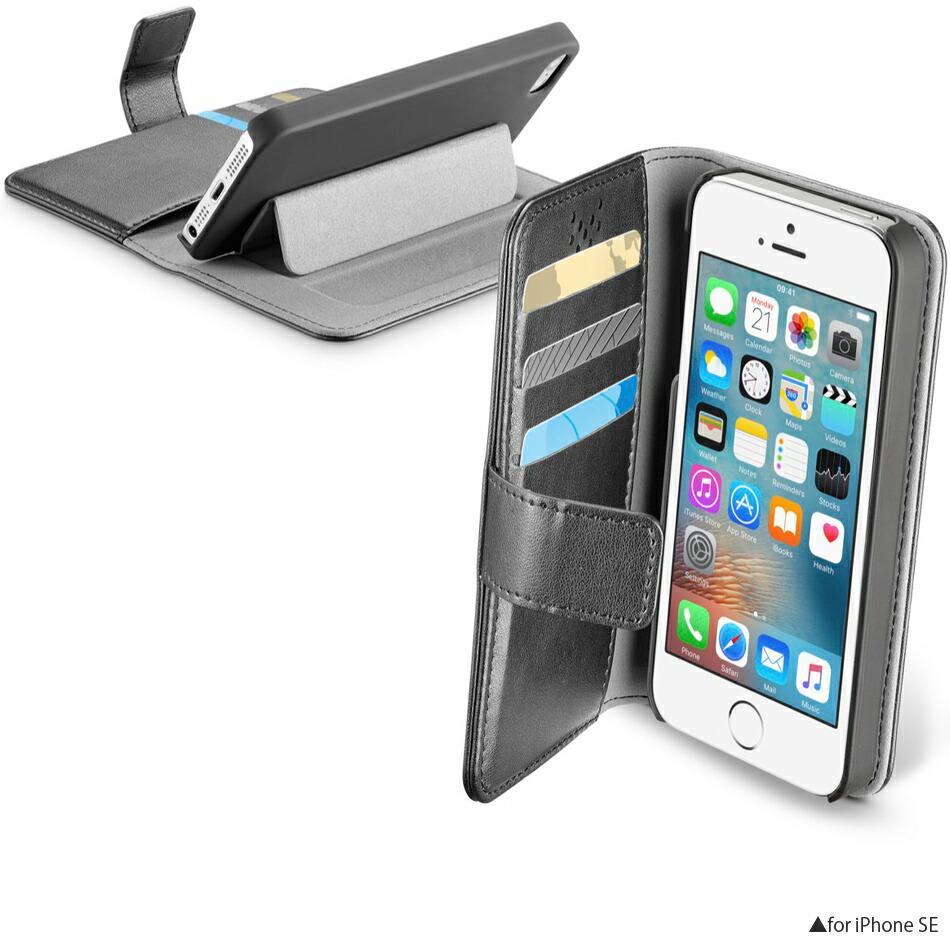 スタンド型アイフォンSEケース