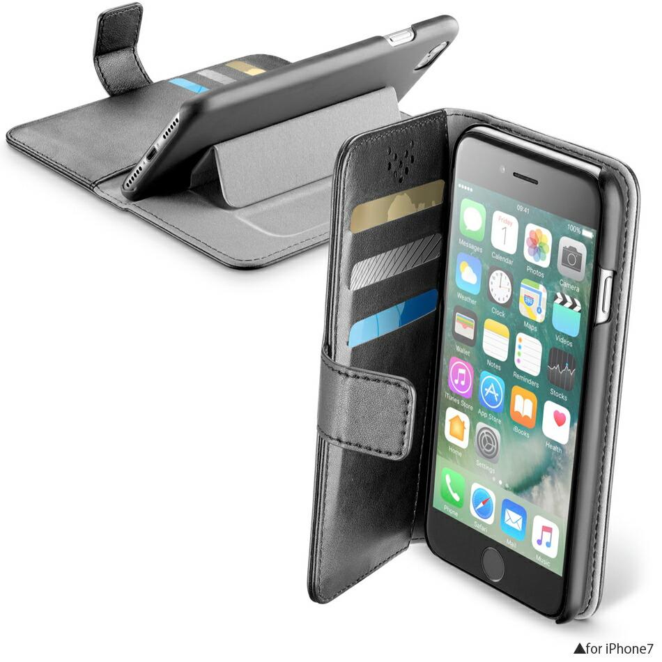 スタンド型アイフォン7ケース